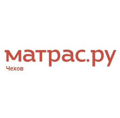 Матрас.ру - матрасы и спальная мебель в Чехове