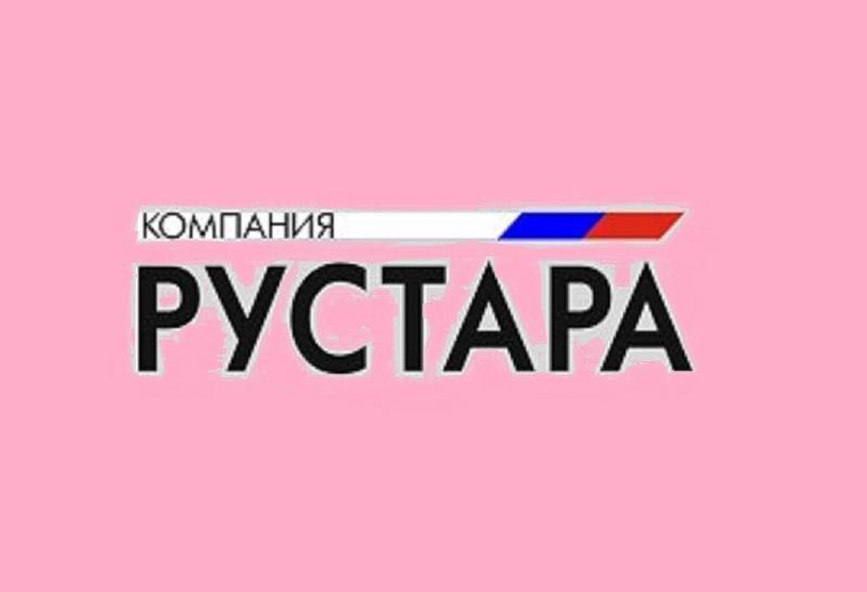 """ООО """"Рустара"""""""