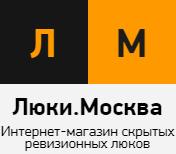 Компания Люки.Москва