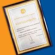 """От президента Татарстана – президенту холдинга """"Пенетрон-Россия"""""""