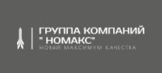 ООО Группа Компаний «Номакс»