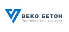Веко Бетон