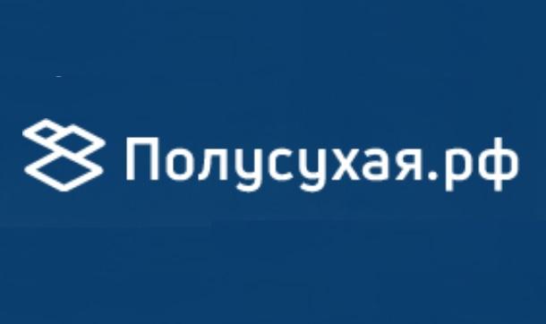 Полусухая.рф