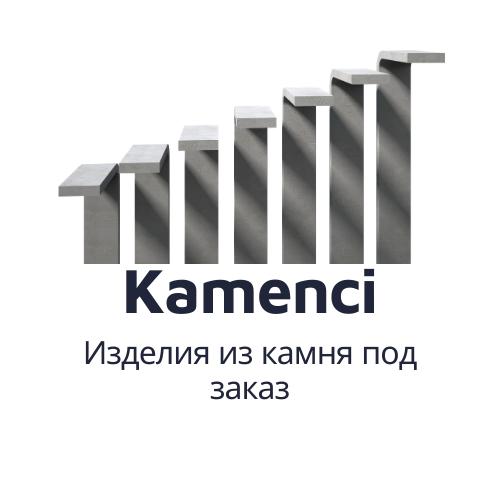 Строительная фирма: Kamenci