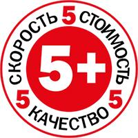 «Вежливый сервис 5+» – ремонт техники на дому