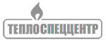 ТеплоСпецЦентр