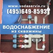 Водоснабжение частного дома из скважины с установкой насоса и кессона