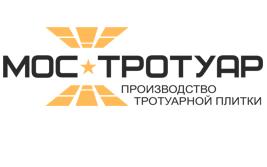 фирма «МосТротуар»