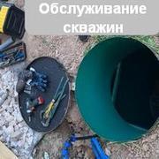Обслуживание скважин на воду в Московской области