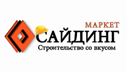 Сайдинг-Маркет