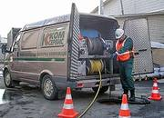 Аварийная служба канализации - foto 0