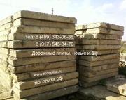 Продаем и покупаем Фундаментные блоки фбс бу,  плиты перекрытия б у,  до - foto 1