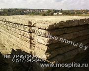 Продаем и покупаем Фундаментные блоки фбс бу,  плиты перекрытия б у,  до - foto 2