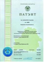 Кварцевый обогреватель  купить в Москве цена 0.3 кВт в час НОВИНКА - foto 2
