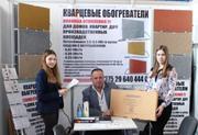 Кварцевый обогреватель  купить в Москве цена 0.3 кВт в час НОВИНКА - foto 5