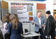 Кварцевый обогреватель  купить в Москве цена 0.3 кВт в час НОВИНКА - foto 10