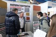 Кварцевый обогреватель  купить в Москве цена 0.3 кВт в час НОВИНКА - foto 11