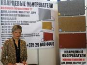 Кварцевый обогреватель  купить в Москве цена 0.3 кВт в час НОВИНКА - foto 16