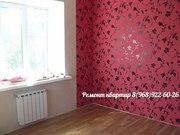 Готовы выполнить ремонт квартиры,  офиса,  коттеджа - foto 1