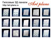 Гипсовые 3Д панели купить в Москве - foto 0