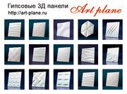 Гипсовые 3Д панели купить в Москве - foto 1