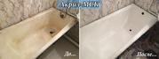 Реставрация ванн жидким акрилом в Москве - foto 2