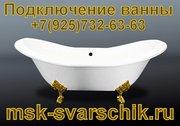 Сантехнические работы и услуги сантехника в Москве и МО. - foto 0