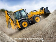 Услуги аренды трактора экскаватора-погрузчика JСB 3 CX. - foto 2