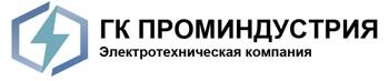 Продажа и доставка электротехнической продукции. - main