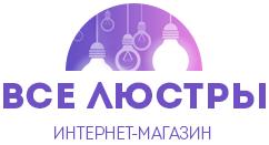 Интернет-магазин светильников Все Люстры - main