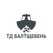 Поставки щебня и песка по Санкт-Петербургу и Ленинградской области.