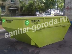 Вывоз строительного мусора по Москве и области - main