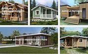 Комфортные доступные по цене домики для дачных участков