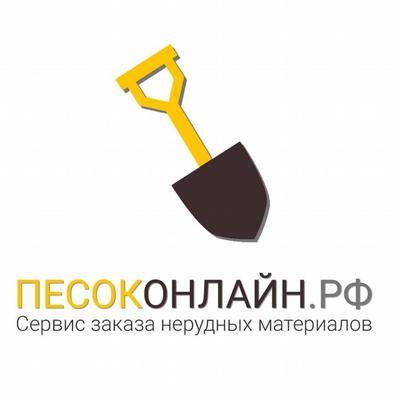 Группа Компаний «Песоконлайн.рф» - main