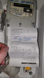 Счётчики электроэнергии однофазные многотарифные  CE208 S7.849 - foto 2