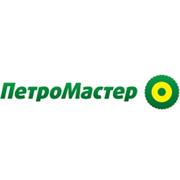 Компания «ПетроМастер»