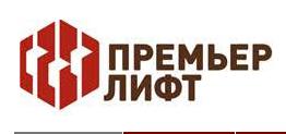 ООО «Премьер Лифт» - main