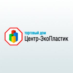 Центр-ЭкоПластик - изготовление изделий из пластмассы - main