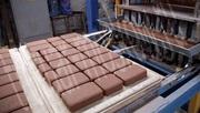 Квалифицированное изготовление тротуарной плитки от фирмы «МосТротуар»