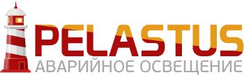 Компания Pelastus - main