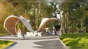 Проекты обустройства городских территорий любого назначения
